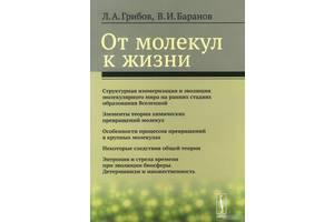 Наукові книги