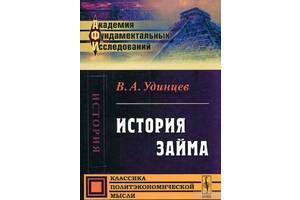 Юридическая литература