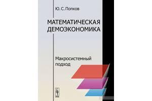 Книги по статистике