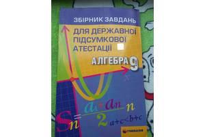 Новые Книги по математике