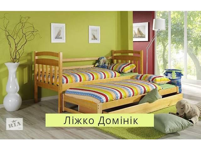 Ліжко Домінік 5% знижки- объявление о продаже  в Львове