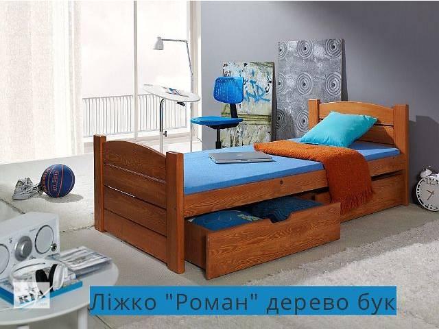 бу Кровать с БУКА Роман -10% СКИДКА на матрас в Львове