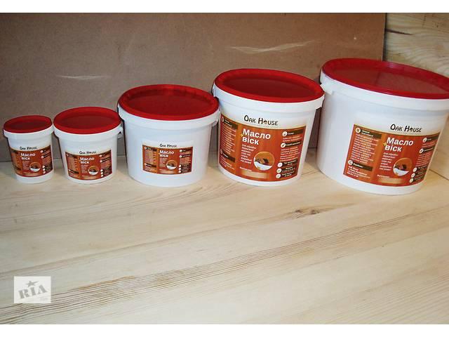 льняное масло с пчелиным воском- объявление о продаже  в Тернополе