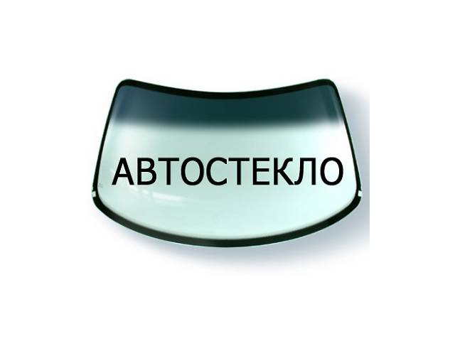 продам Лобовое стекло на Рено Логан Renault Logan Заднее Боковое стекло бу в Чернигове