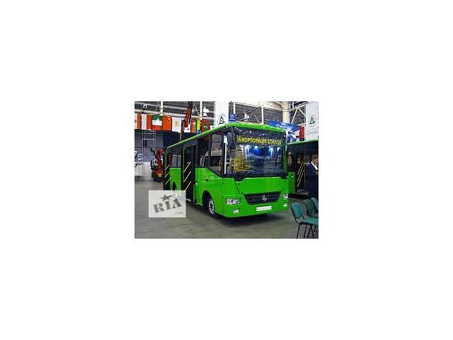купить бу Детали кузова Стекло лобовое/ветровое Автобусы БАЗ А 081 Эталон в Запорожье