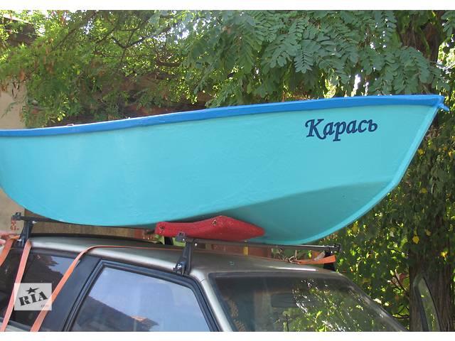 Лодка- объявление о продаже  в Херсоне