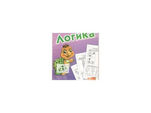 Логика Рабочая тетрадь Серия Умный ребёнок- объявление о продаже  в Никополе