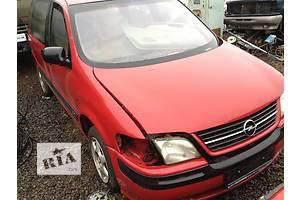 Лонжероны Opel Sintra