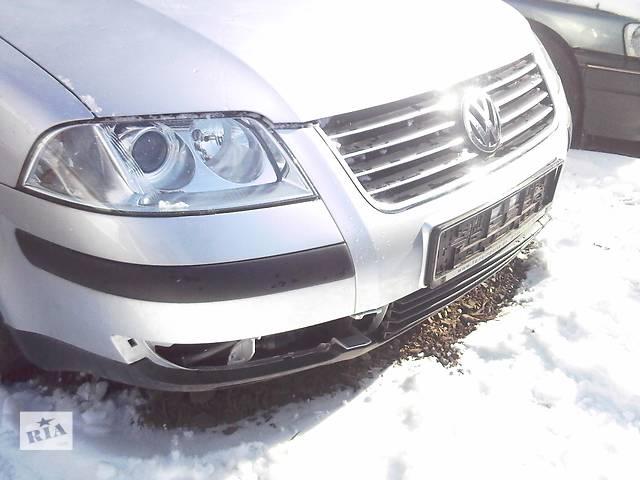 Лонжерон для легкового авто Volkswagen Passat B5- объявление о продаже  в Ужгороде