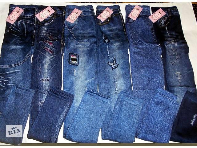 купить бу Лосины на махре под джинс в Рубежном