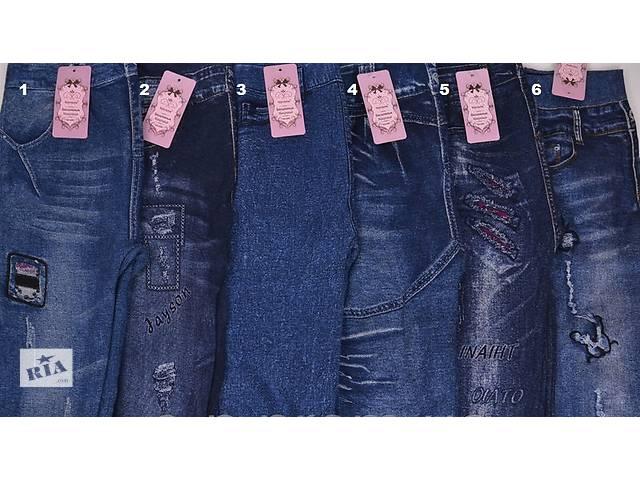 бу Лосины под джинс в наличии в Рубежном