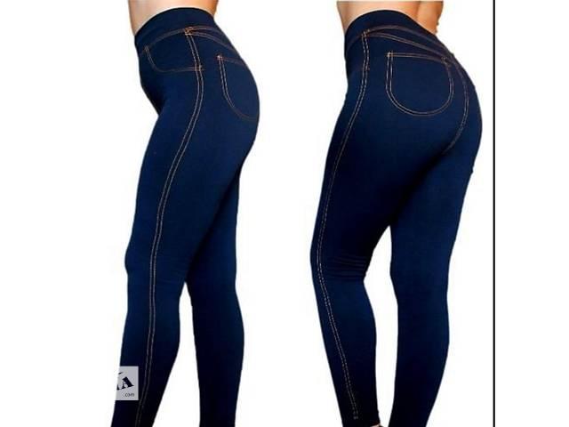 купить бу Лосины женские махровые теплые под джинс, р. 44-50. в Ирпене
