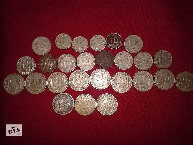 Лот 26 монет . Дореформа.- объявление о продаже  в Киеве