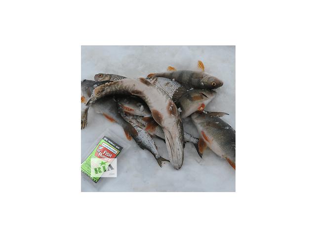 купить бу Лучший прикорм для зимней рыбалки в Харькове