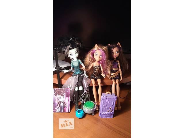 Ляляка монстер хай- объявление о продаже  в Львове