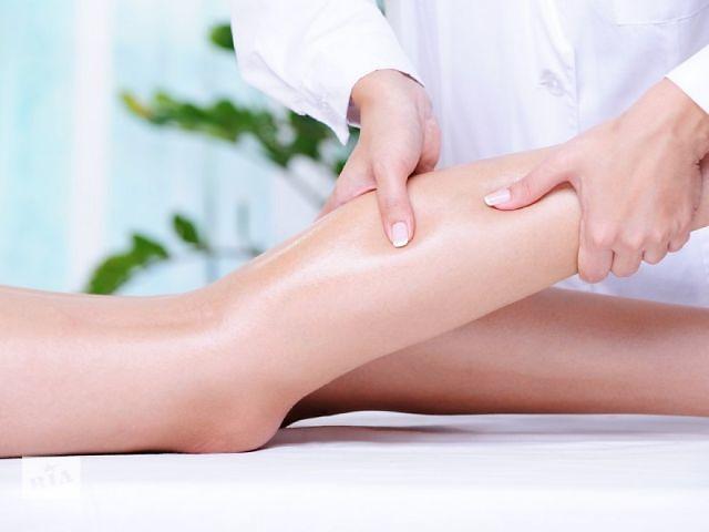 Лимфодренажный массаж ног Чернигов- объявление о продаже  в Чернигове