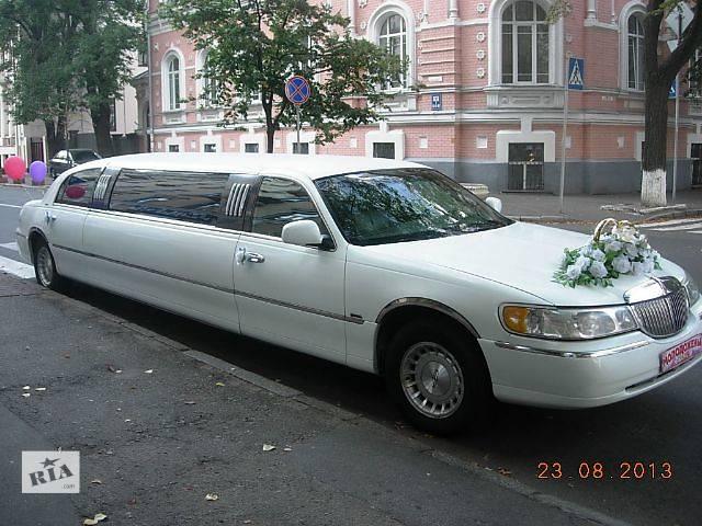 продам Лимузин на свадьбу и не только бу в Киеве