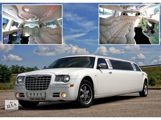 купить бу Лимузины Крайслер, Авто на свадьбу. в Белой Церкви
