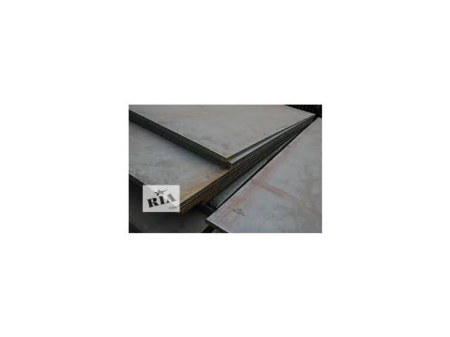 купить бу Лист металлический б (8-10 мм) в Житомире