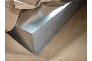Новые Листы металлические
