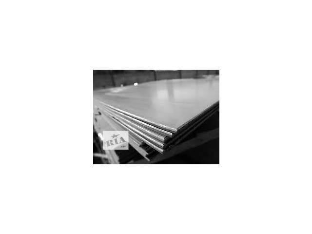 продам лист 10 09Г2С гост доставка ассортимент бу в Полтаве
