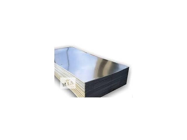 продам лист 22х1500х6000 сталь 20Х гост цена доставка ассортимент бу в Полтаве