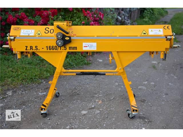 Листогибы ручные Sorex ZGR-1660 и не только- объявление о продаже  в Киеве