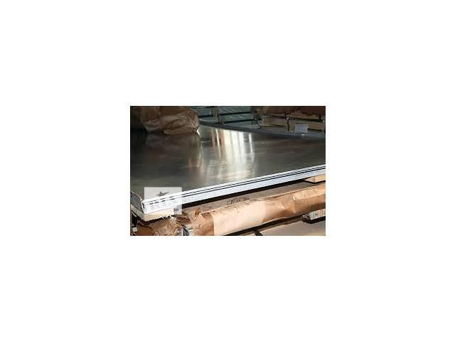 Листы алюминиевые АМГ АД0 АД31 Д16 гост доставка ассортимент- объявление о продаже  в Полтаве