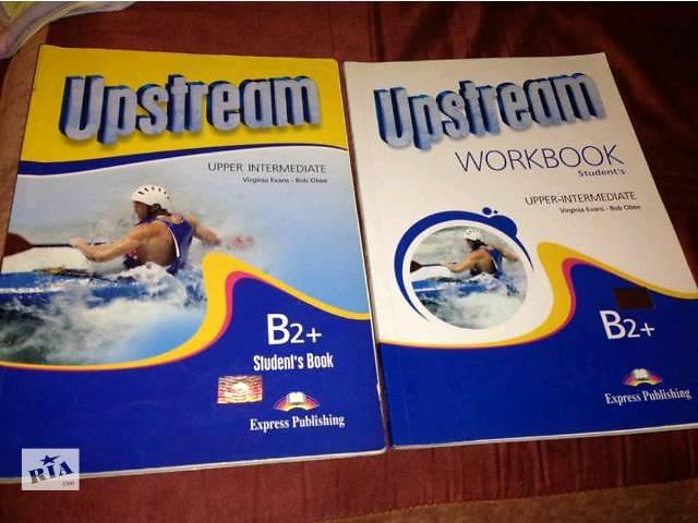 upstream intermediate b2 progress test
