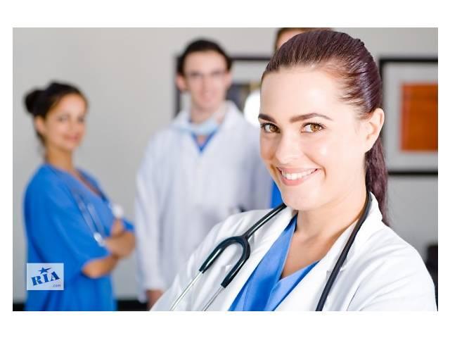 купить бу Лицензия на медицинскую практику  в Украине