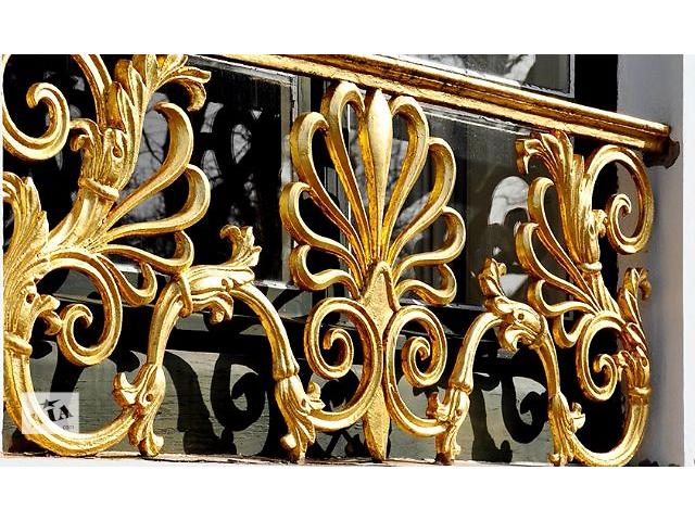 продам Литые металлоизделия для сада: скамейки, фонари, ограждения, решетки, столбики, патрубки, краны, столы, детали беседок бу в Киеве