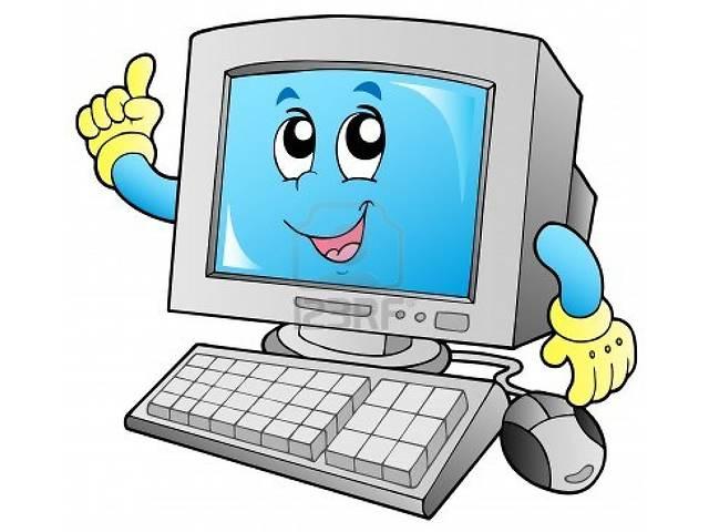 бу Любая помощь вашему компьютеру. настройка, ремонт, обслуживание и модернизация компьютеров, принтеров,модемов, мониторов в Днепре (Днепропетровске)