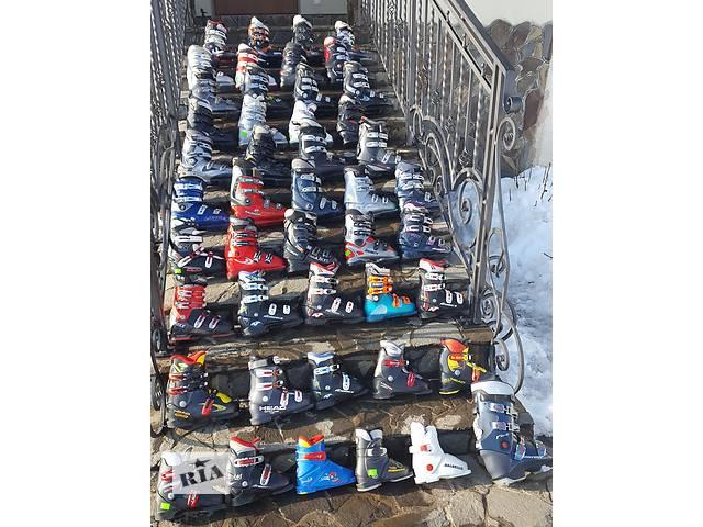 Лыжные ботинки взрослые и детские- объявление о продаже  в Коломые