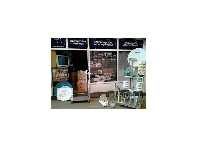продам Магазин спутникового оборудования и цифрового телевидения Т2 бу в Харькове