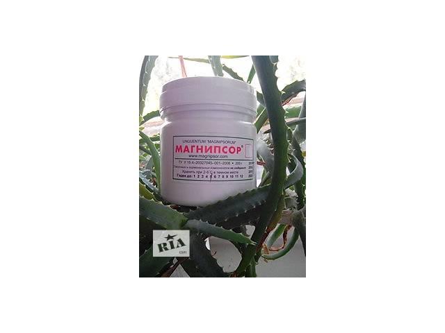 купить бу Магнипсор-негормональный, 100% натуральный крем-бальзам от псориаза в Запорожье