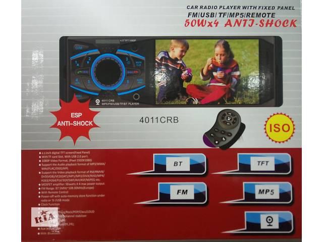 бу Магнитола MP4 4011CRB TFT 4.1 дюйма Bluetooth(есть вход под камеру) в Одессе
