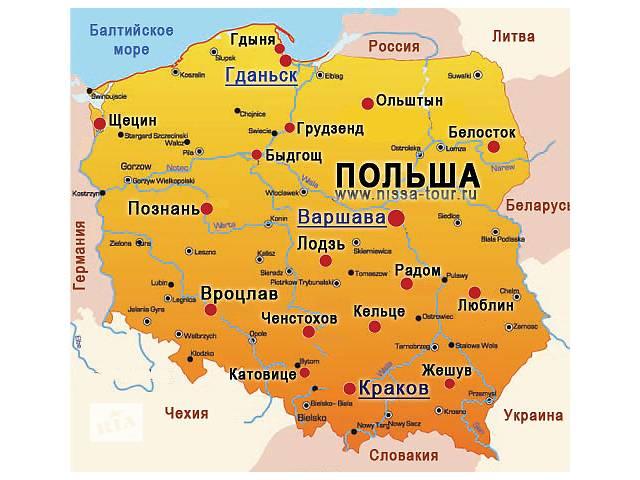 бу Макдональдс. Польша.  в Украине