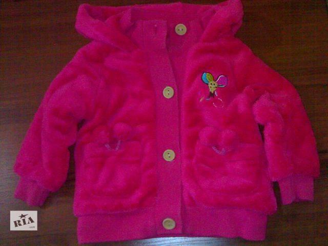 продам Махровая курточка бу в Борисполе