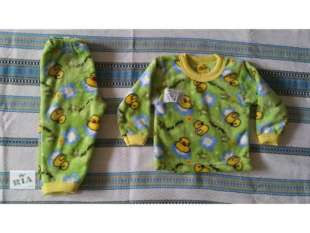 Махровые пижамы- объявление о продаже  в Киеве