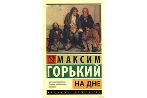 Художественные книги