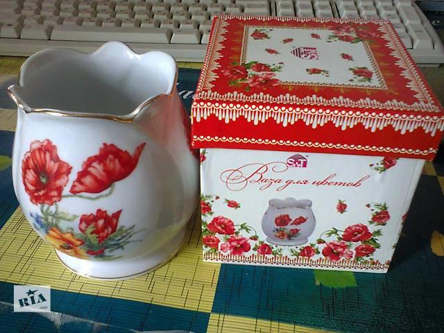 продам Маленькая вазочка для цветов бу в Киеве