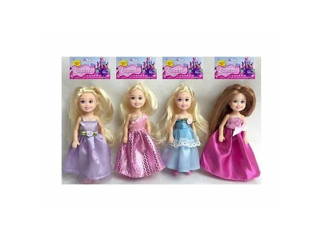 Маленькие куколки- объявление о продаже  в Полтаве