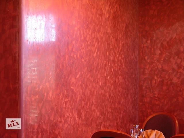 продам Малярные работы. Венецианская штукатурка - Имитация мрамора бу в Киеве