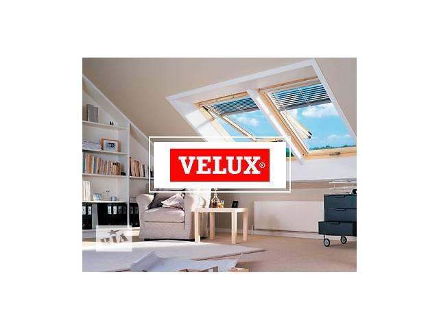 продам Мансардные окна Velux бу в Львове