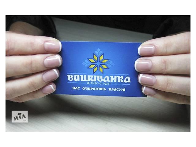 купить бу Маникюр, Гель-лак, Дизайн, Укрепление. г. Полтава  в Украине
