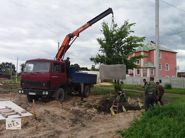 бу Маниулятор в Харькове