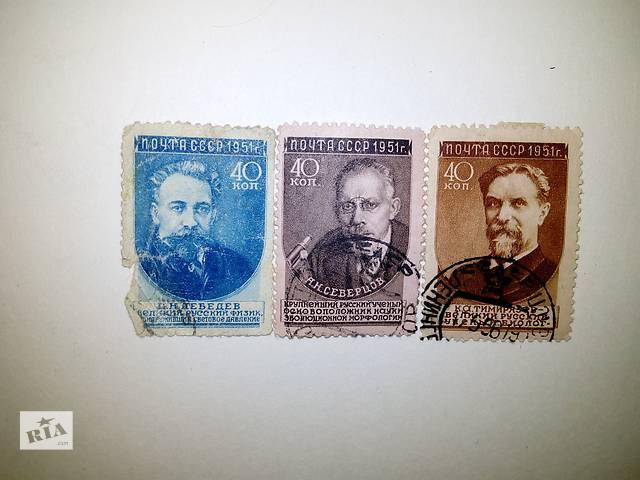 купить бу Марка 1949 года в Сумах