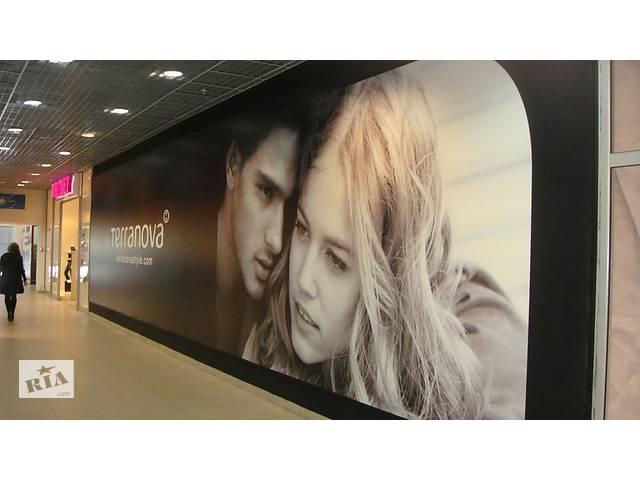 Наружная реклама, широкоформатная печать в Виннице