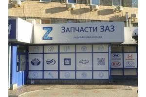 Реклама на вітринах магазинів