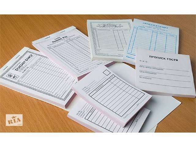 Печать на ризографе: объявлений, листовок, бланков, журналов, рекламной продукции, брошюр, методичек, книг.